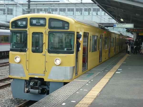 2015-04-25 西武2073F 各停飯能行き 5028レ