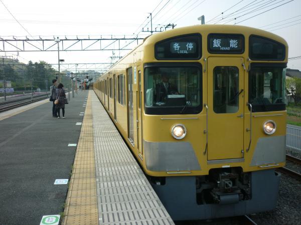 2015-04-25 西武2073F 各停飯能行き