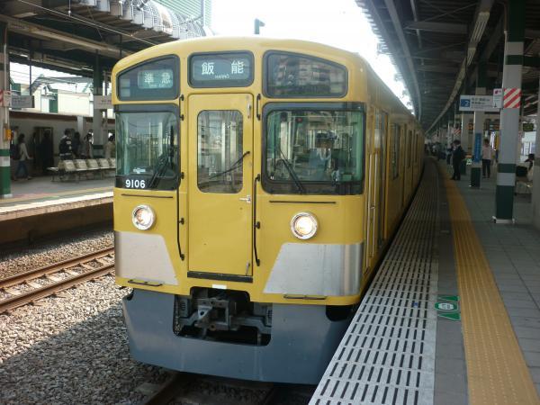 2015-04-25 西武9106F 準急飯能行き1 4117レ