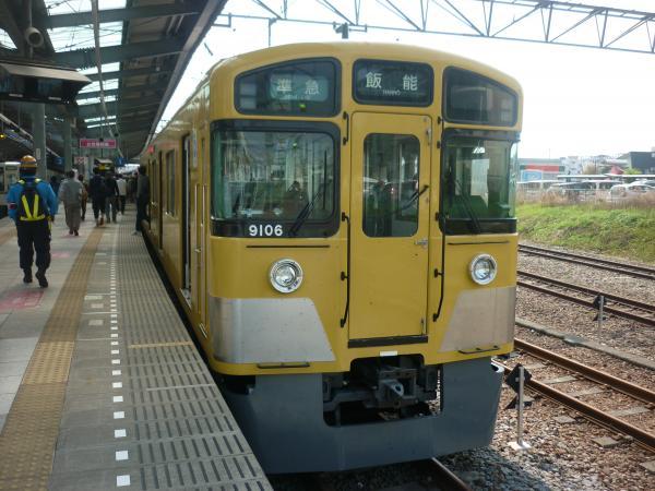 2015-04-25 西武9106F 準急飯能行き2 4117レ
