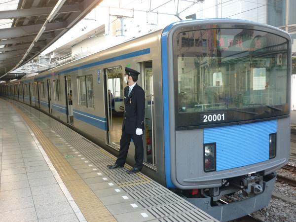 2015-04-25 西武20101F 急行池袋行き 2164レ