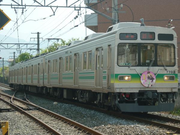 2015-04-25 秩父鉄道7503F 各停羽生行き