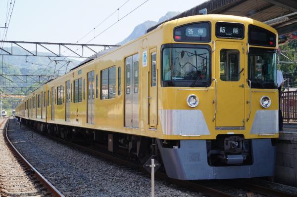 2015-05-02 西武2501F+2503F 各停飯能行き2 5036レ