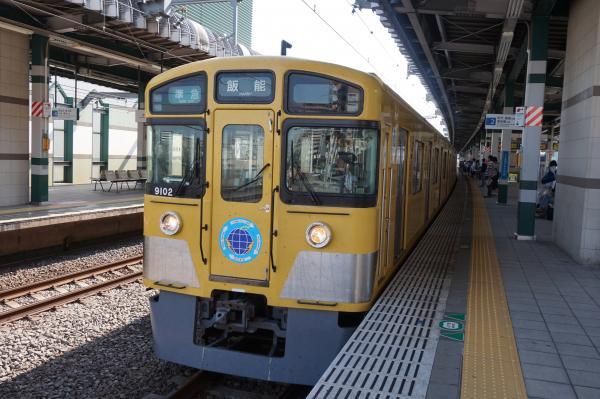 2015-05-02 西武9102F 準急飯能行き2 4117レ