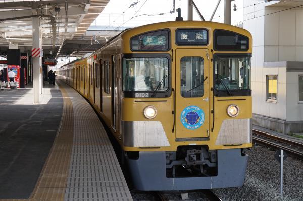 2015-05-02 西武9102F 準急飯能行き3 4117レ
