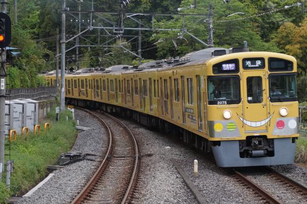 2015-05-03 西武2075F 快速急行池袋行き 1002レ