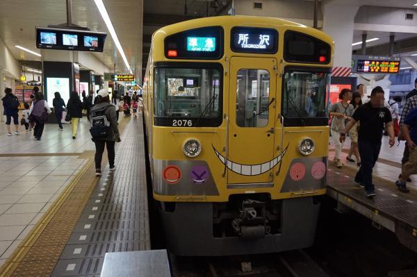 2015-05-03 西武2075F 準急所沢行き1 4315レ
