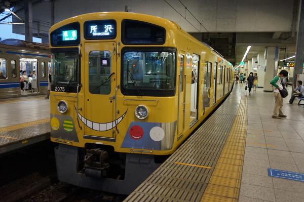 2015-05-03 西武2075F 準急所沢行き2 4315レ