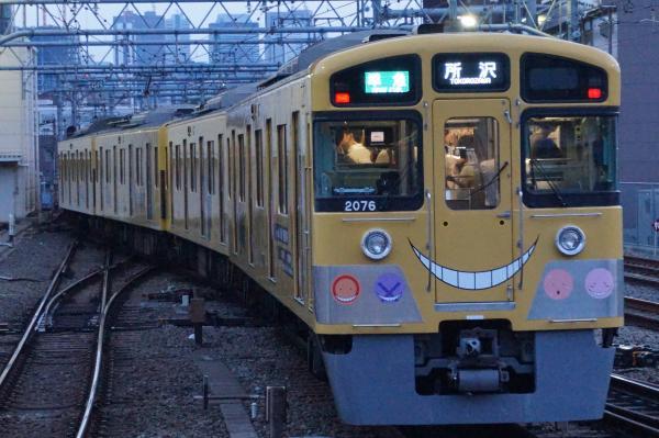 2015-05-03 西武2075F 準急所沢行き3 4315レ