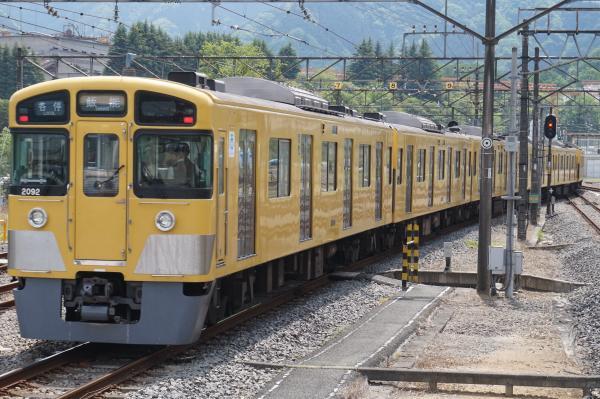 2015-05-03 西武2091F 各停飯能行き 5024レ