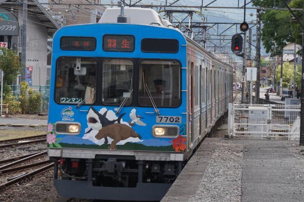 2015-05-03 秩父鉄道7502F 各停羽生行き