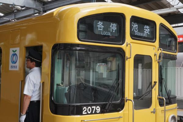 2015-05-06 西武2079F 西武鉄道ロゴ