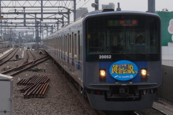 2015-05-06 西武20152F 準急池袋行き 4312レ