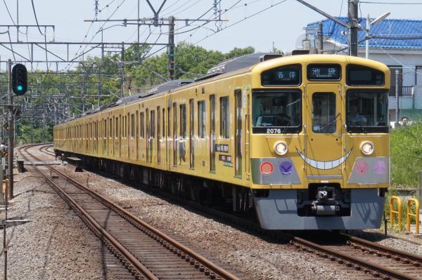 2015-05-10 西武2075F 各停池袋行き1 5104レ