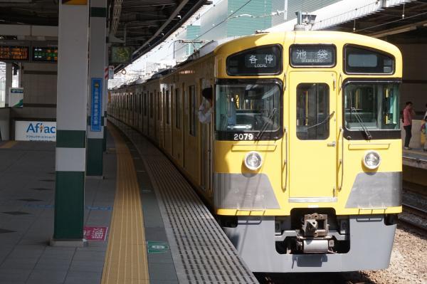 2015-05-10 西武2079F 各停池袋行き3 5724レ