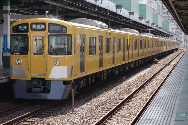 2015-05-10 西武2079F 各停豊島園行き2 5471レ