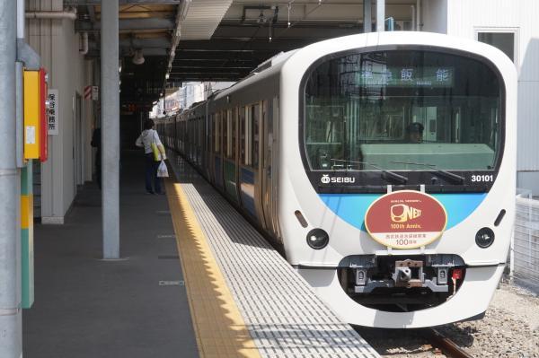 2015-05-10 西武30101F 準急飯能行き 4131レ