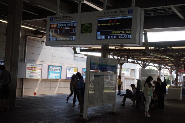 2015-05-17 花小金井駅