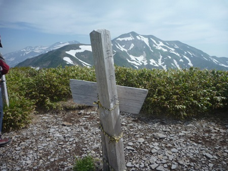 三ノ峰から白山