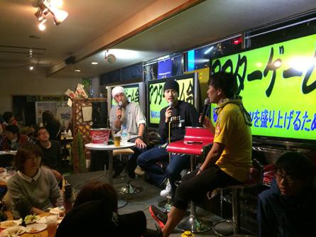 アフターゲーム会菅_141216