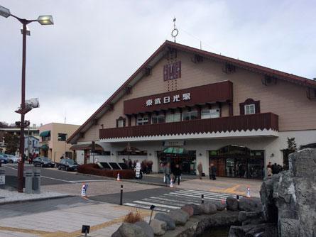 東武日光駅_150103
