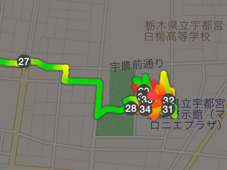 GPS_141224.jpg