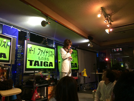 Taiga_141216.jpg