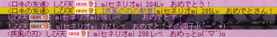 mp12.png