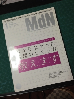 雑誌の整理01