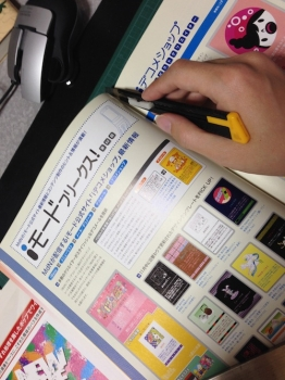 雑誌の整理02