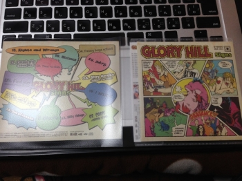 05CDの整理