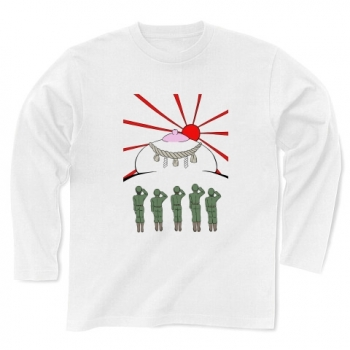 乳頭様の御来光 Tシャツ
