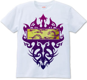 龍 type3 -SQUARE- Purple