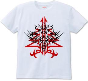 トライバルパターン type2 [Infinity-Desire] 向上 -Red-