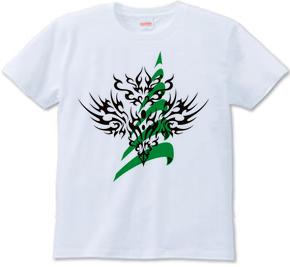 トライバルパターン type2 [Infinity-Desire] 螺旋 -Green-