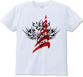 トライバルパターン type2 [Infinity-Desire] 螺旋 -Red-