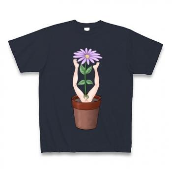 大胆な一厘 Tシャツ