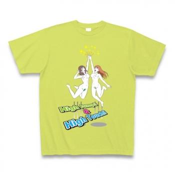 ハイジャンプ&ハイタッチ Tシャツ