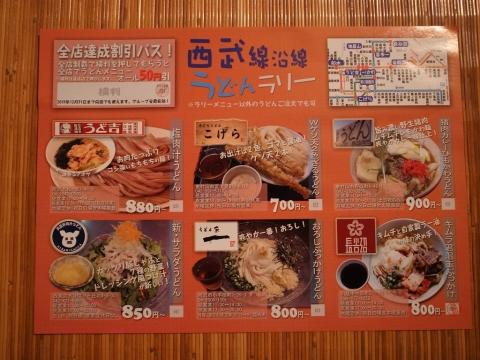 2015-07-05 長谷沼 006