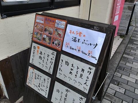 2015-07-05 長谷沼 002