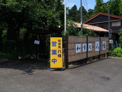 2015-07-10 八幡 002
