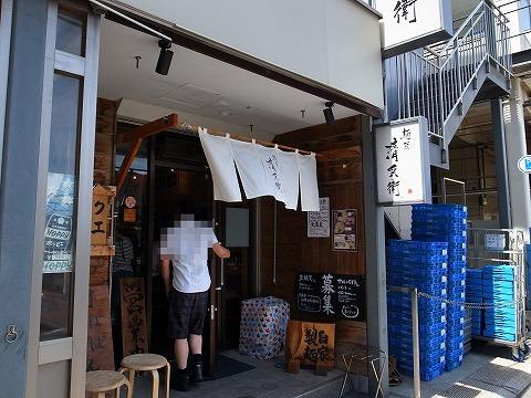 2015-07-13 清兵衛 004