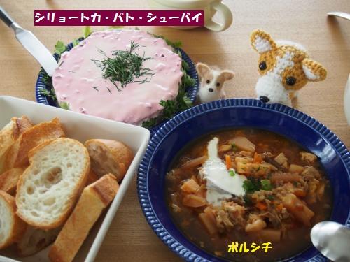 じゅんちゃん手料理