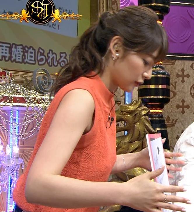 吉田明世 横乳キャプ・エロ画像5