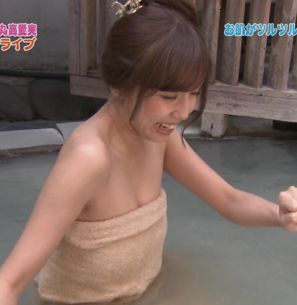 丸高愛実 入浴キャプ・エロ画像3