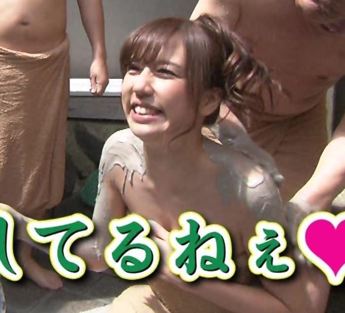 丸高愛実 入浴キャプ・エロ画像6
