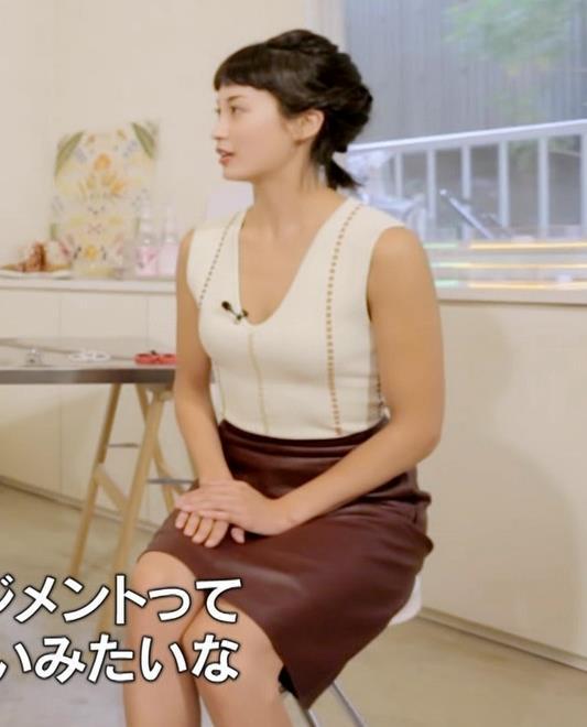 黒田エイミ 胸元キャプ・エロ画像7