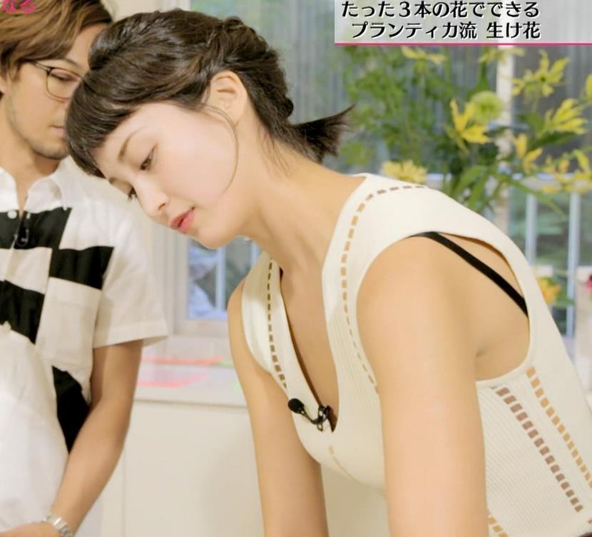 黒田エイミ 胸元キャプ・エロ画像8