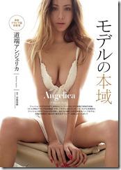 Angelica-270430 (4)