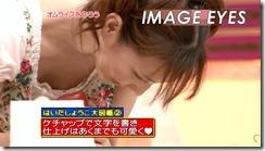 haida-syouko-270321 (2)